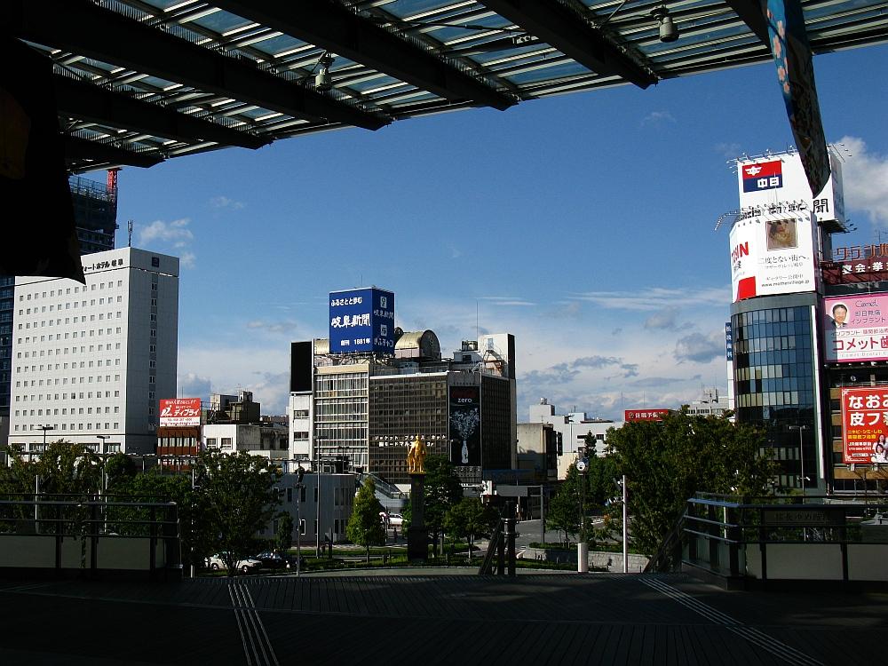 2011-10-06 001a