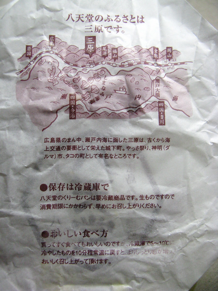 20110109 039