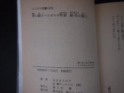 PA115011.jpg