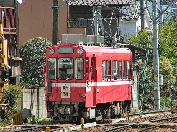 PICT0030 (2)