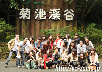 2012.9.研修旅行-7
