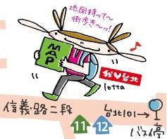 20141020_0.jpg