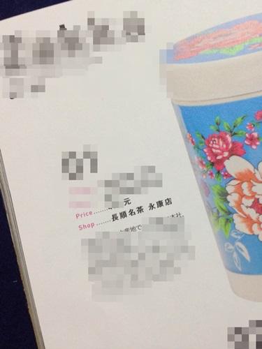 20141024_1.jpg