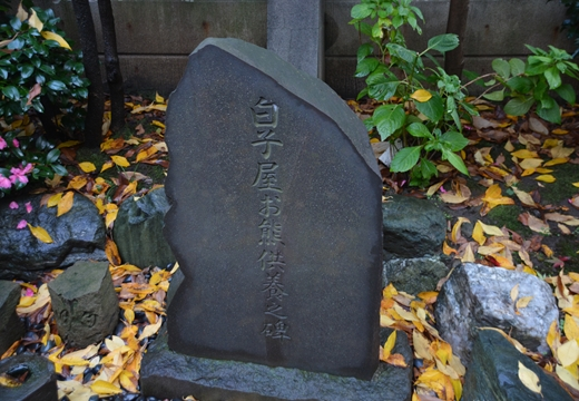 増上寺 (311)1_R