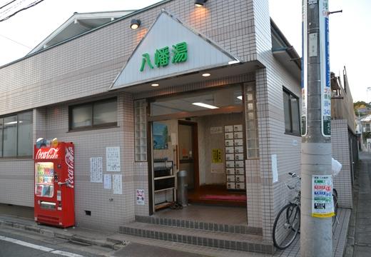 世田谷銭湯 (373)_R