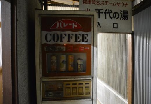 世田谷銭湯 (424)_R