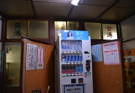 世田谷銭湯 (430)_R