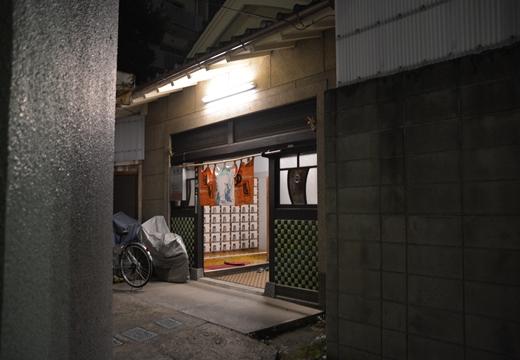 世田谷銭湯 (473)_R