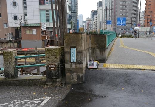 日本橋富沢町 (224)_R