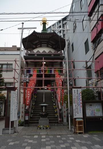 日本橋富沢町 (287)_R