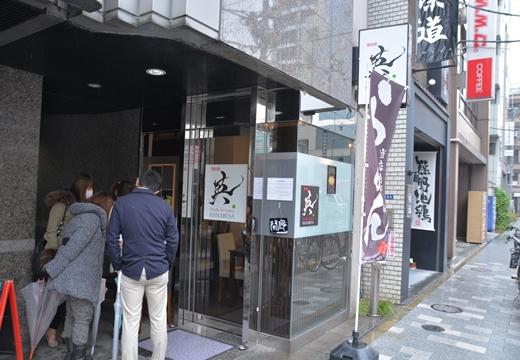 日本橋富沢町 (311)_R