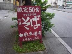 R0046511.jpg
