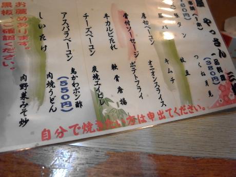 R0046701.jpg