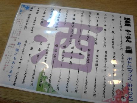 R0046705.jpg