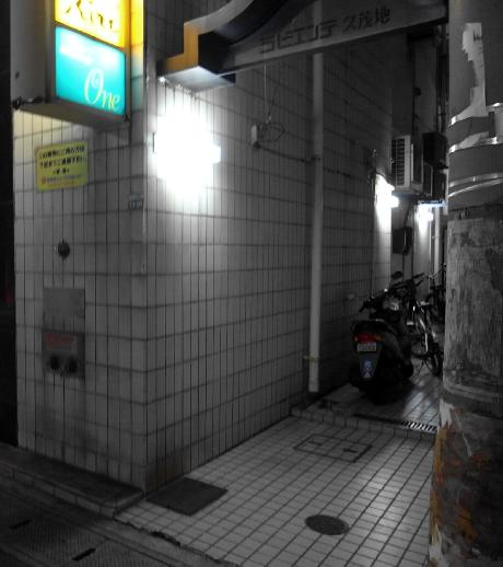 R0050528.jpg