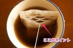S 2013 09 14 Coffee 002
