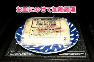 S 2013 09 14 Pasta 004