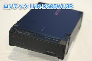 S LHR DS05WU3R 6