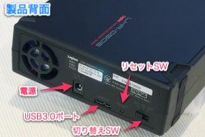 S LHR DS05WU3R 7