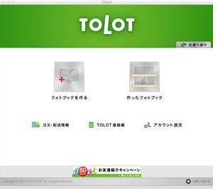 S TOLOT 1012 07