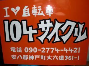 gazou201613_convert_20141221195349.jpg
