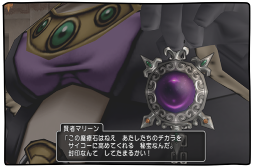 dq10_K29_02.png/'