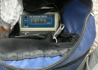 湖南アルプス02落ヶ滝下で測定
