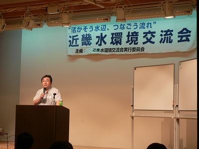 田辺先生の講演「武庫川の流れと生活史」