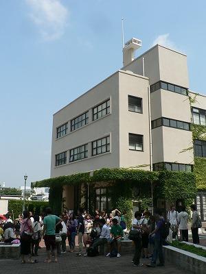 宝塚文化創造館に集合