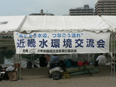 武庫川河川敷です