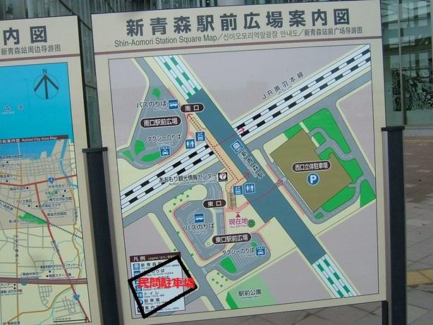 新青森駅駐車場