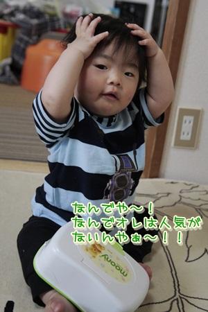 1_20120529103226.jpg