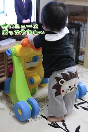 3_20120618115011.jpg