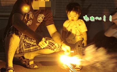 3_20120915203247.jpg
