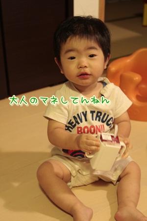 3_20121011220758.jpg