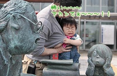 4_20120513132112.jpg
