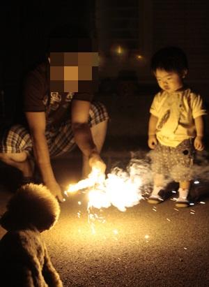 4_20120915203247.jpg