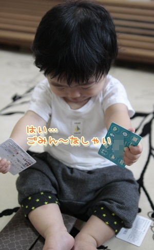 5_20120709130226.jpg
