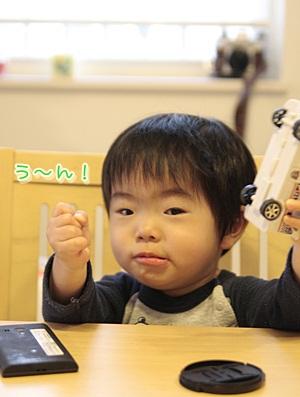 5_20121217223902.jpg