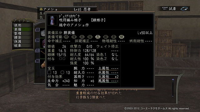 紺碧 アメショ_45