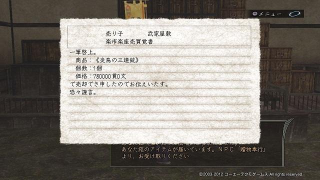紺碧 アメショー_3