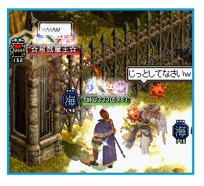2012.4.21お城1