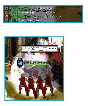 2012.4.21お城2