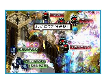 2012.4.21お城3