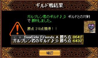 2012.4.27(金)の2