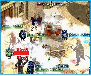 2012.4.28お城2