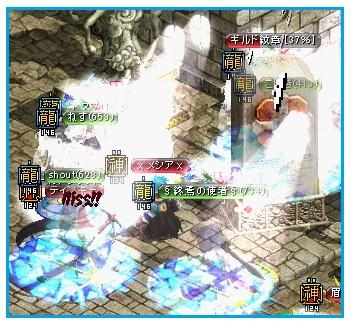 2012.4.28お城1