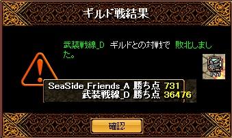 2012.5.2(水)の2