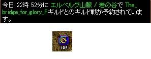 2012.5.4(金)