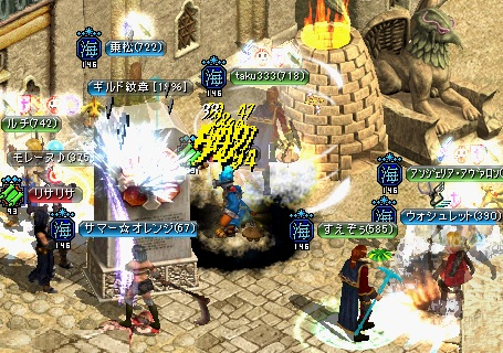2012.5.5お城1